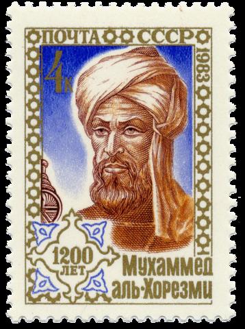 Abu_Abdullah_Muhammad_bin_Musa_al-Khwarizmi