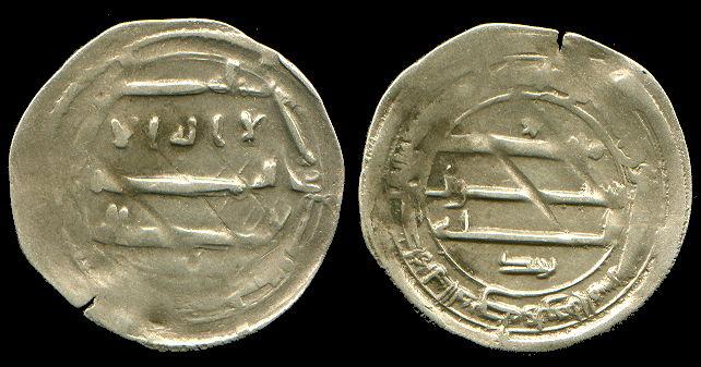 kufic dinar