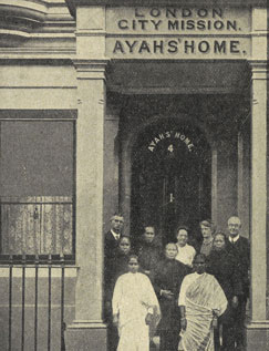 ayahs-home