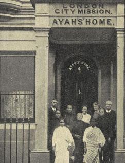 ayahs-home