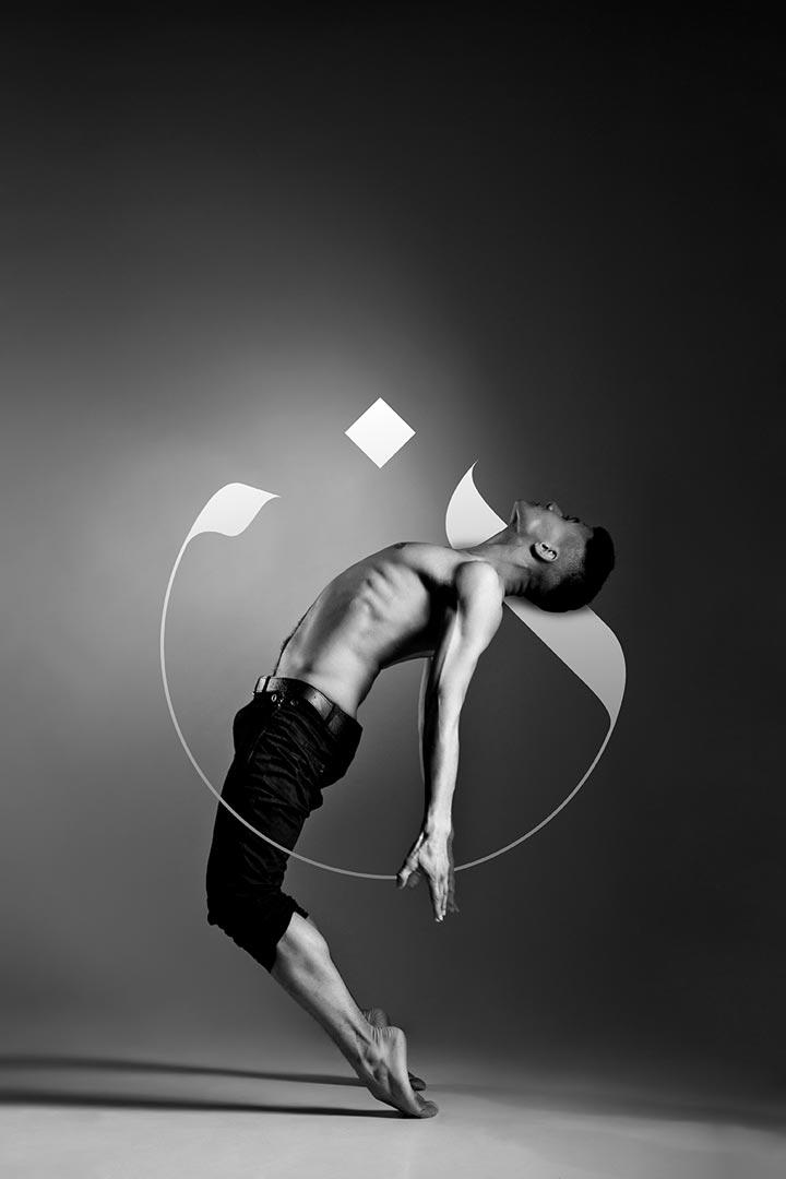 Dancer by Ruh Al-Alam (c)