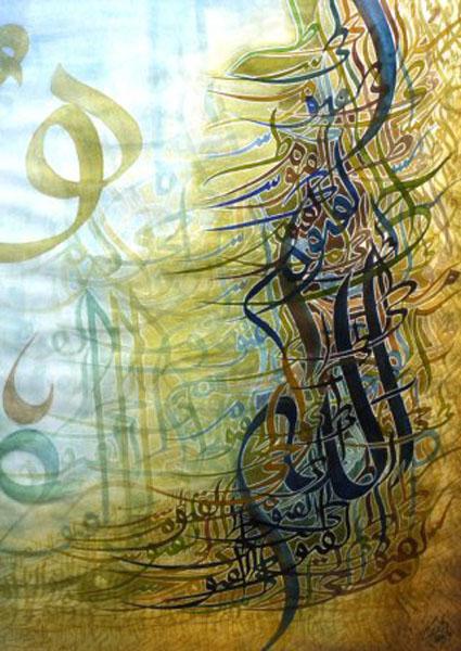 Yahayyu by Maaida Noor (c)
