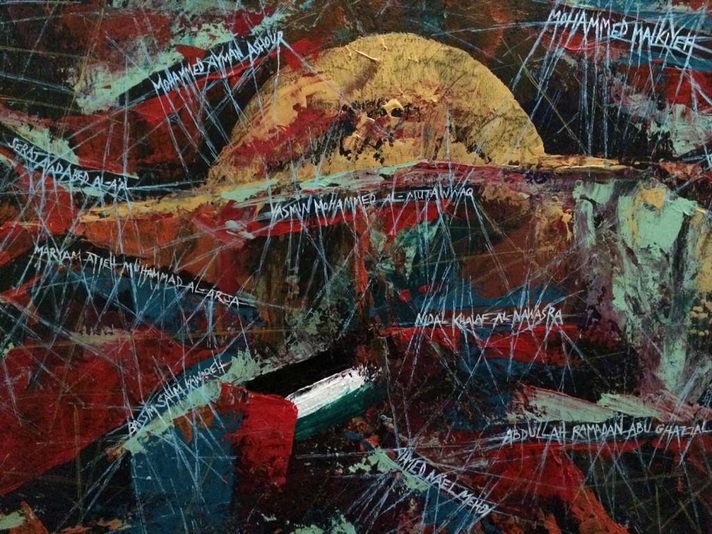 Gaza: Silenced Screams by Siddiqa Juma (c)