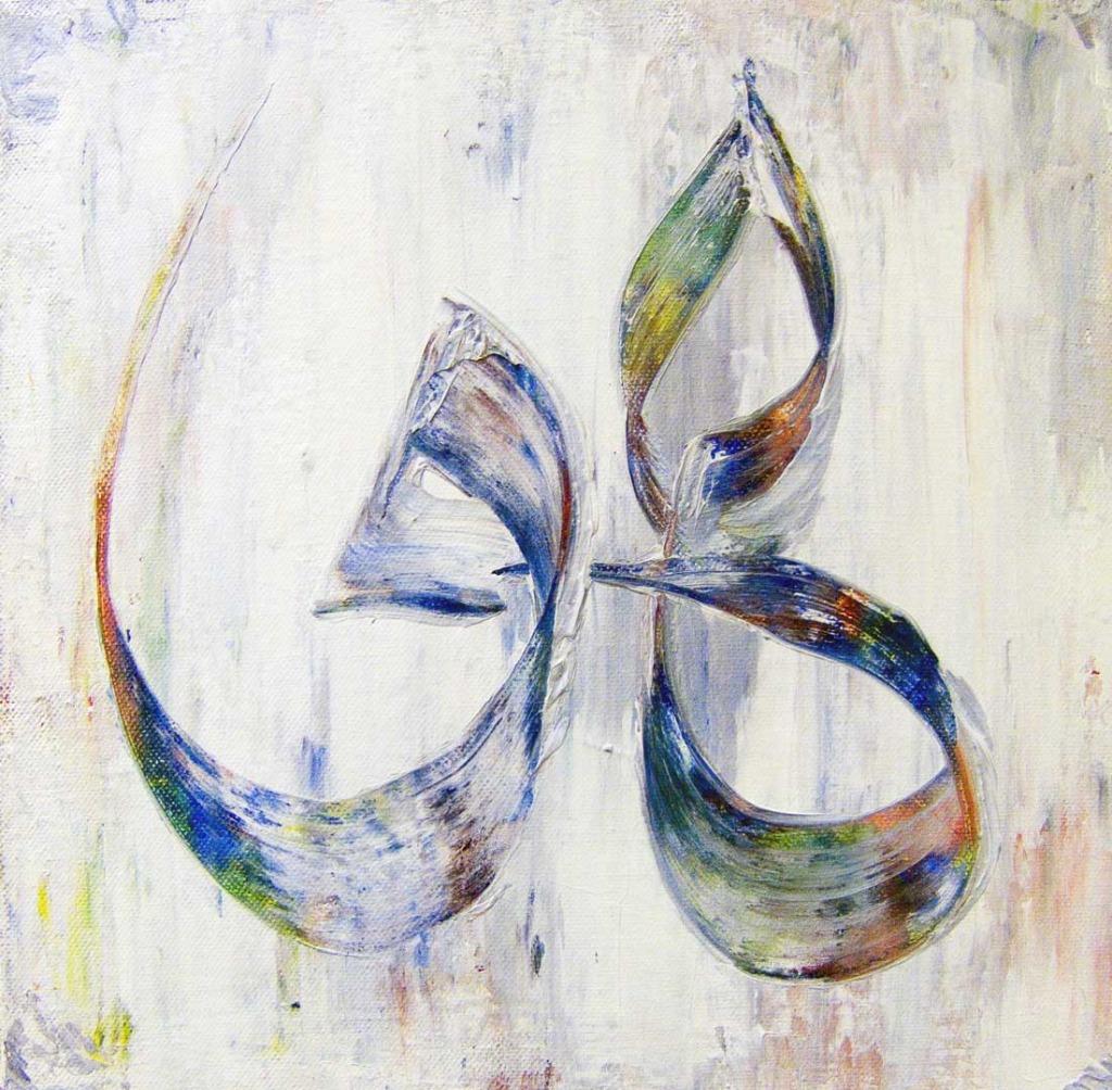 Huwwa by Samir Malik (c)