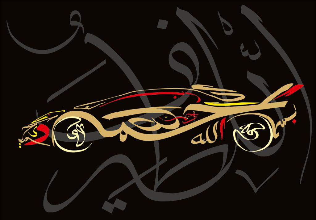 The Rave (c) Razwan Ul-Haq