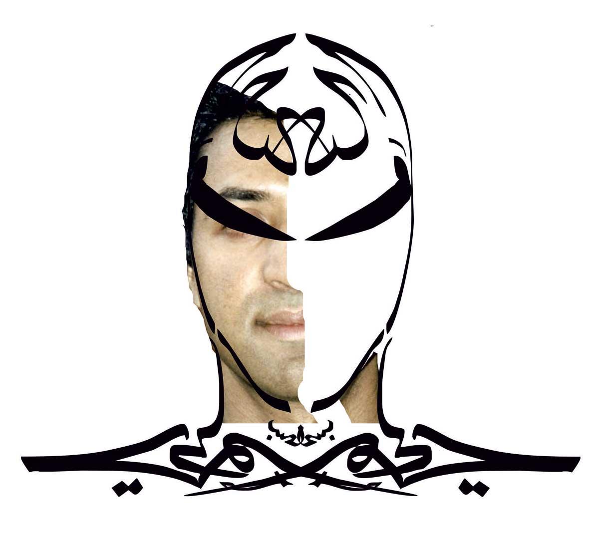 Razwan-Ul-Haq