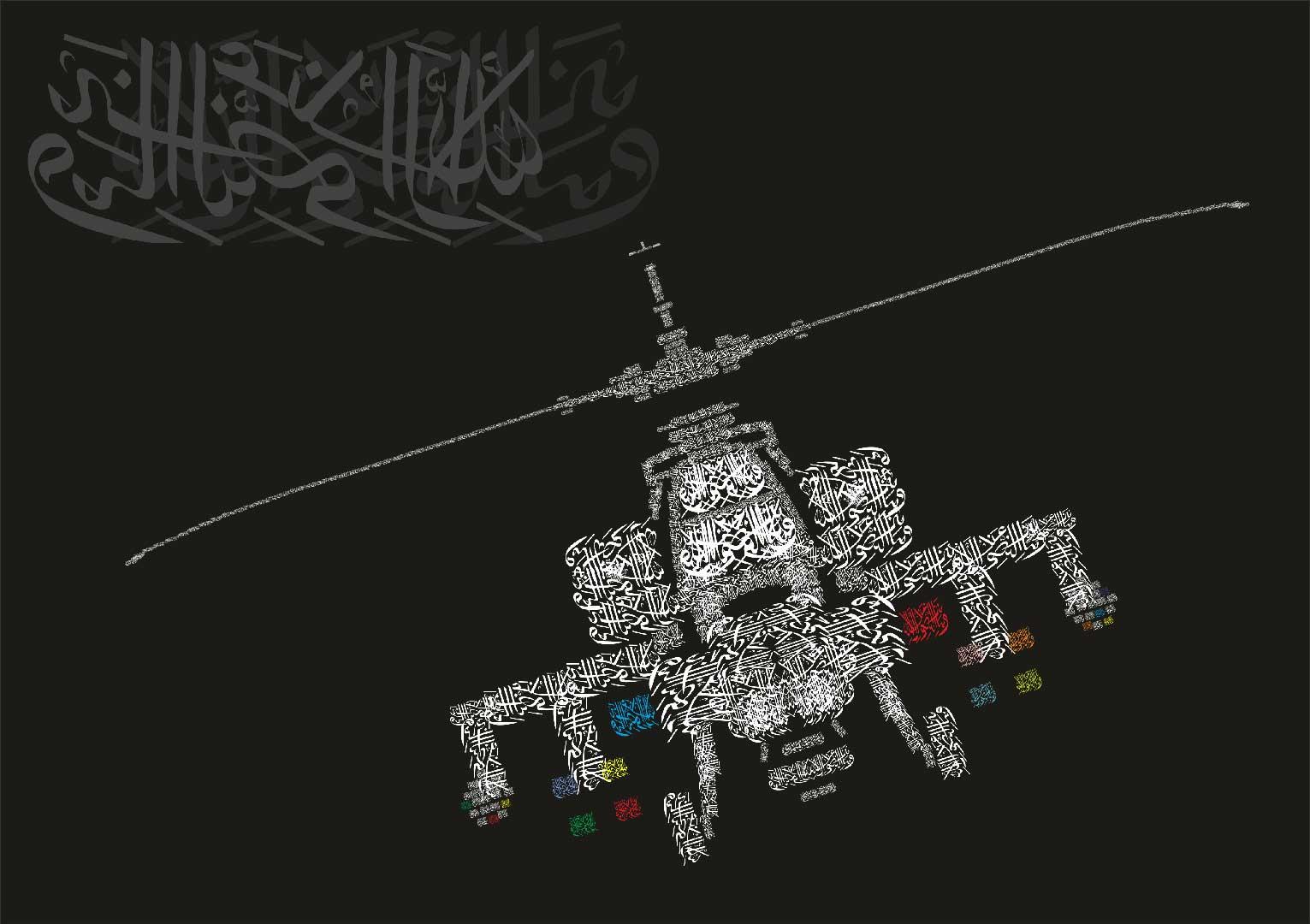 War Paradox (c) Razwan Ul-Haq