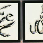 Allah-&-Muhammad-(2012)-Zahir-Rafiq