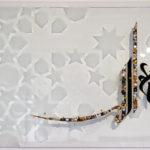 Allhamdulilah-–-Be-grateful-(2016)---Raanaz-Shahid