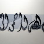 Bismillah-(2012)---Zahir-Rafiq