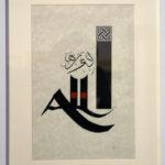 Life-is-a-Divine-Gift-(Allah-Al-Wahaab)-(2012)---Razwan-Ul-Haq