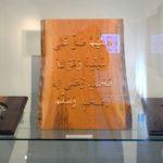 Qashif-Masud