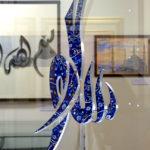 Salaam-(2012)---Zahir-Rafiq